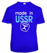 «Made in USSR»